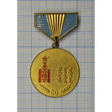 Медаль Иностранного Государства. Тяжелая.
