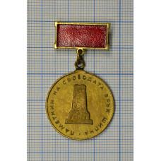 Значок - Паметник на Свободата Връх Шипка. Тяжелый