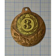 Медаль. 3 место