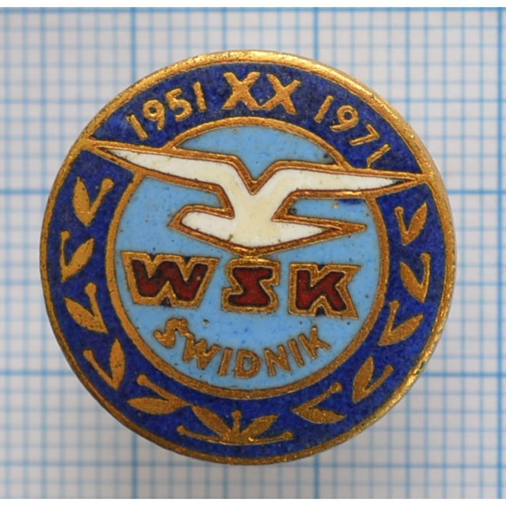 WSK Swidnik (1951-71), Польский Авиазавод
