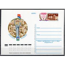Почтовая карточка СССР, 1982 год, ОМ  , 1500-летие города Киев