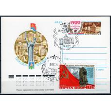 Почтовая карточка СССР, 1982 год, ОМ СГ, 1500-летие города Киев