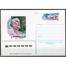 Почтовая карточка СССР, 1982 год, ОМ ,125 лет со дня рождения К. Э. Циолковского