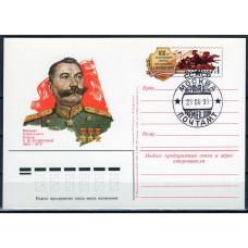 Почтовая карточка СССР, 1983 год, ОМ СГ ,  100 лет со дня рождения С. М. Буденного