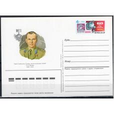 Почтовая карточка СССР, 1985 год, ОМ , 60 лет со дня рождения П. И. Беляева