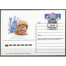 Почтовая карточка СССР, 1986 год, ОМ СГ , 20 лет Советско-французскому сотрудничеству в космосе