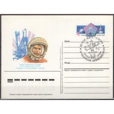 Почтовая карточка СССР, 1986 год, ОМ СГ, 25 лет полету в космос Г. С. Титова