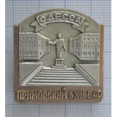 Значок Город Одесса- Приморский Бульвар