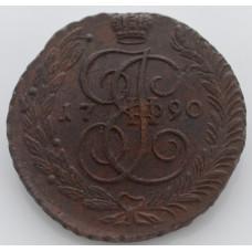 Монета 5 копеек 1790 г. АМ. Екатерина II. Аннинский монетный двор