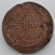 Монета 5 копеек 1771 г. ЕМ. Екатерина II.