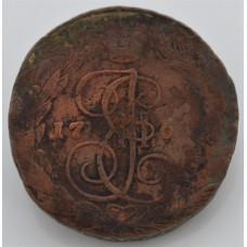 Монета 5 копеек 176. г. ЕМ. Екатерина II. Орел 1770-1777
