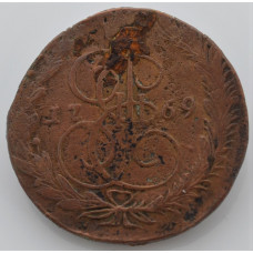 Монета 5 копеек 1769 г. ЕМ. Екатерина II. Орел 1770-1777