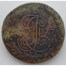 Монета 5 копеек 1777 г. ЕМ. Екатерина II.