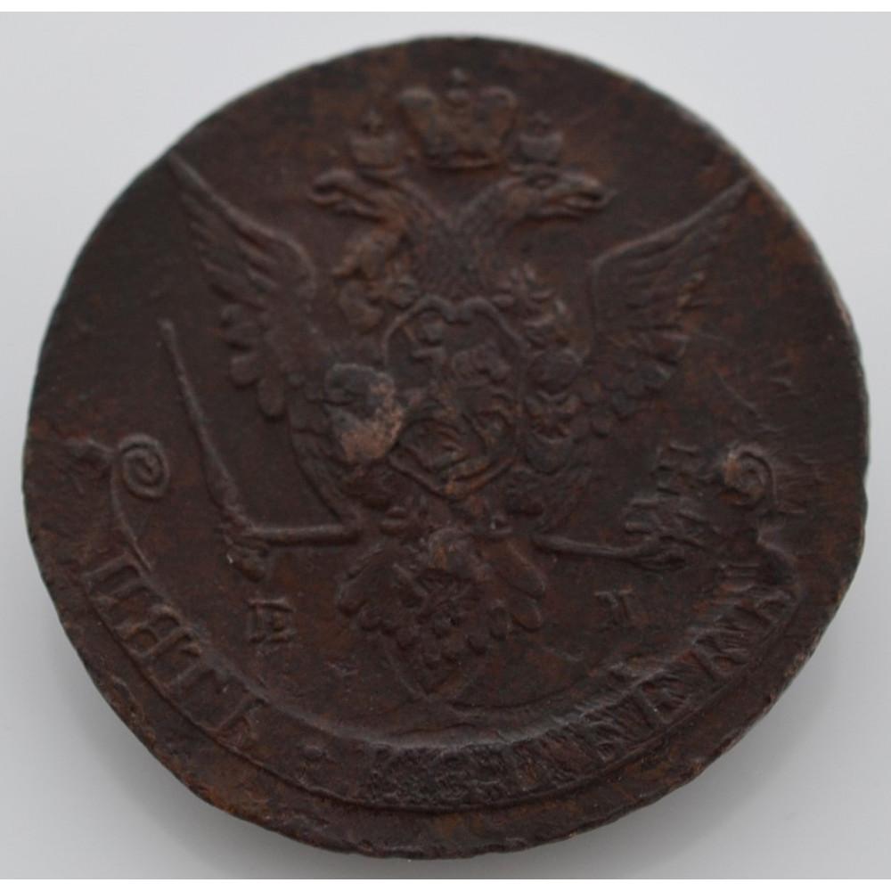 Монета 5 копеек 1770 г. ЕМ. Екатерина II. Орел 1770-1777