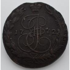 Монета 5 копеек 1772 г. ЕМ. Екатерина II.
