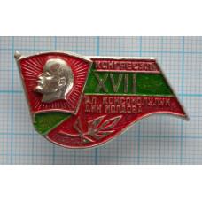 """Значок """"XVII Конгресс Комсомола"""", Молдова"""