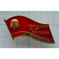 """Значок """"Городской слет молодёжи"""", Минск 1980"""