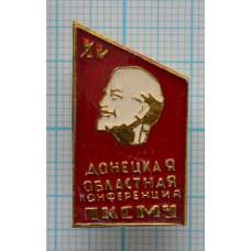 Значок 15-я Донецкая областная конференция, ПКСМУ