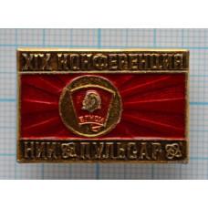 Значок XIX Конференция, НИИ Пульсар, ВЛКСМ