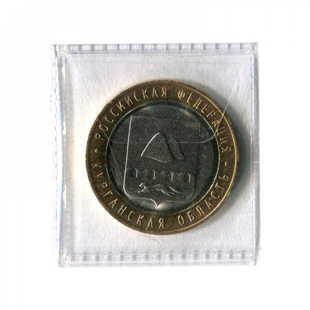 """Монетник """"Десятка"""" на 120 монет (листы клапанные)"""