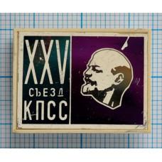 Значок - 25 съезд КПСС, Стекло