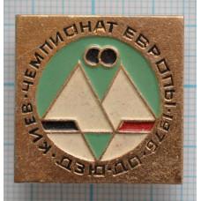 Значок Дзюдо, Чемпионат Европы, 1976