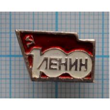 """Серия """"Юбилеи"""" - В.И. Ленин, 1870-1970"""
