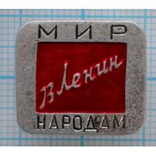 """Серия """"Разные"""" - В.И. Ленин,  Мир народам"""