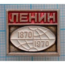"""Серия """"Юбилеи"""" - В.И. Ленин, 100 лет со дня рождения"""