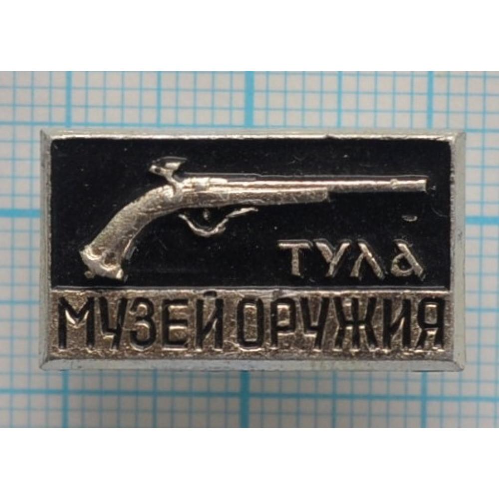 Значок Город Тула, музей оружия
