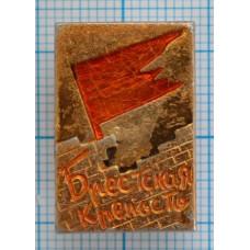 Значок - Брестская крепость