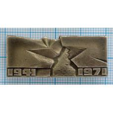 """Значок нагрудный - """"Брест"""", Брестская крепость 1941-1971"""