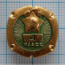 """Значок """"Учится, учится и учится В.И. Ленин - 4 класс"""" СССР"""