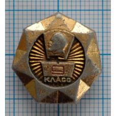 Значок В.И. Ленин 9 класс
