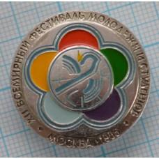Значок ХII Всемирный фестиваль молодежи и студентов Москва 1985