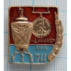 Динамо Киев - чемпион СССР, 1966
