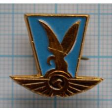 Знак Аэрофлот, Кавказ