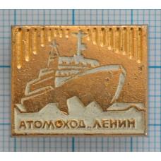 """Значок - Атомоход """"Ленин"""""""