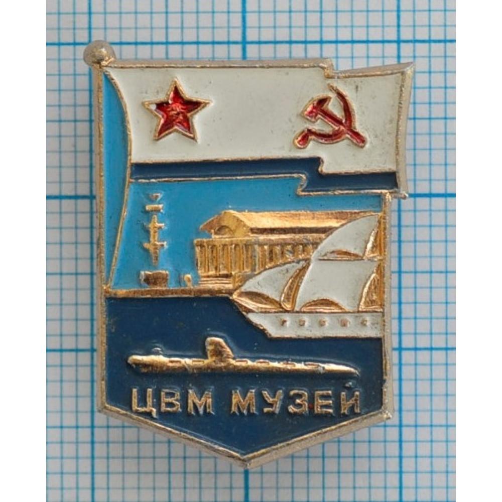 "Значок серии ""Музеи"", ЦВМ Музей"