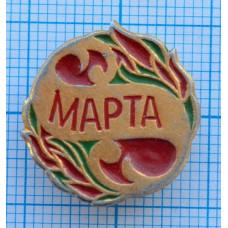 Значок 8 марта СССР