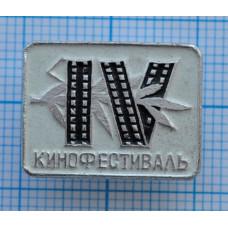 Значок IV международный кинофестиваль, 1965