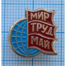 "Значок - 1 мая, ""Мир май труд"""