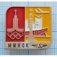 Значок - Минск, Аэрофлот, Олимпиада 1980