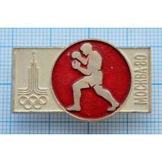 """Серия-3 """"Олимпиада XXII, Москва 80"""" - бокс"""