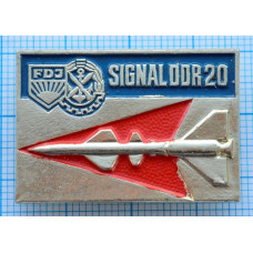 Значок СССР ГДР Военно-спортивные игры комсомола и ДОСААФ SIGNAL DDR 20 FDG