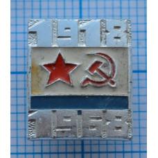 Значок - 40 лет Советской Армии