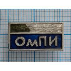 Значок - Омский политехнический институт