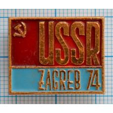 Значок  USSR, Zagreb, 1974