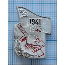 Значок - 1941-1945