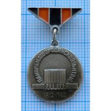Значок - Музей-панорама, Бородинская битва